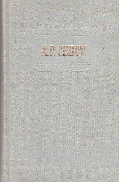 Opere complete (9 vol.) - A.P. Cehov