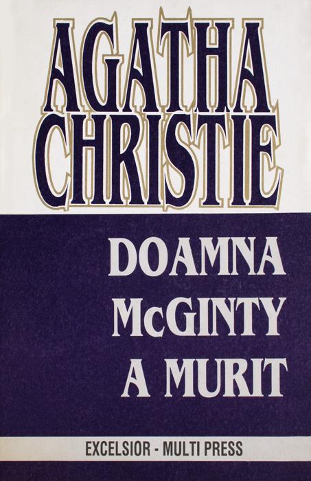 Doamna McGinty a murit - Agatha Christie