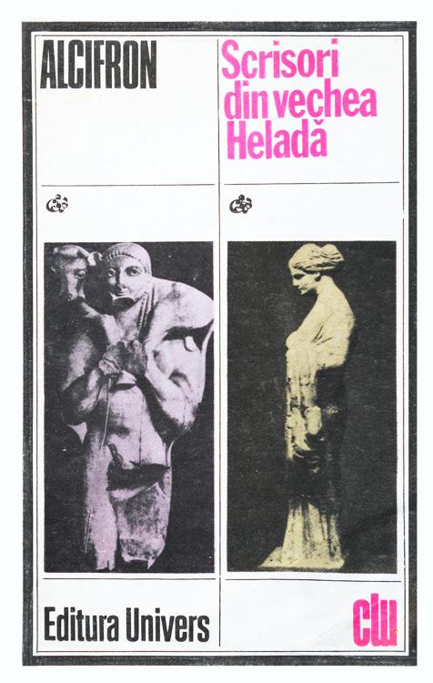 Scrisori din vechea Helada - Alcifron