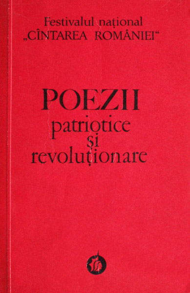 Poezii patriotice si revolutionare - Antologie