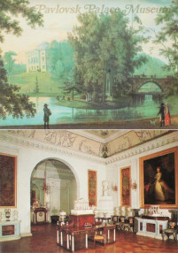 The Pavlovsk Palace Museum (colectie 16 ilustrate) - Aurora Art Publishers