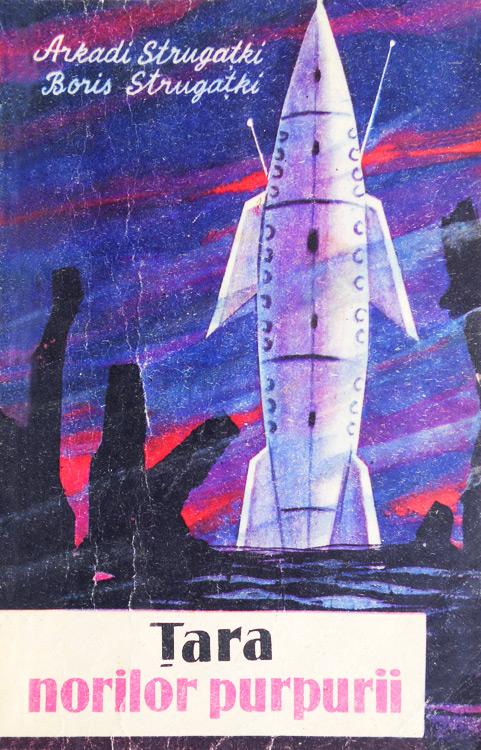 Boris Strugatki - Tara norilor purpurii