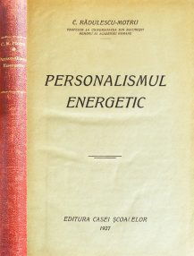 Personalismul energetic (editia princeps
