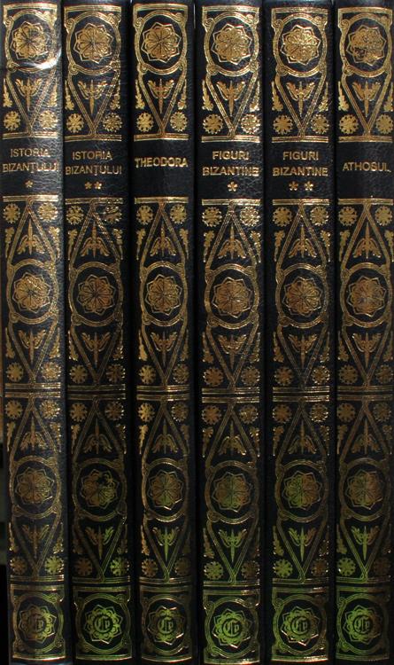 Figuri bizantine (2 vol.