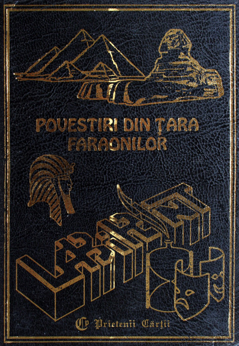 Povestiri din tara faraonilor - Constantin Ionescu-Boeru