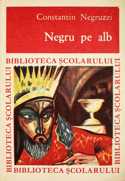 Negru pe alb - Constantin Negruzzi