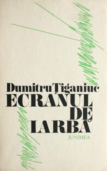 Ecranul de iarba - Dumitru Tiganiuc