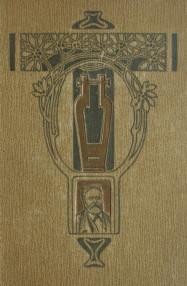Sämmtliche Werke. De Reis' nah Belligen. Poetische Erzählung in niederdeutscher Mundart (1867) - Fritz Reuter
