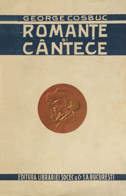 Romante si cantece (editia princeps