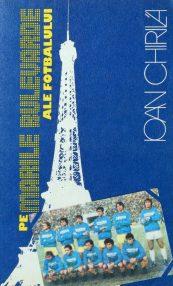 Pe marile bulevarde ale fotbalului - Ioan Chirila