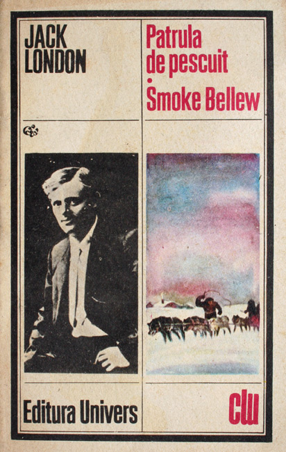 Patrula de pescuit. Smoke Bellew - Jack London