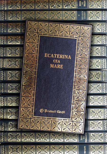 Ecaterina cea Mare (editie de lux) - K. Waliszewski