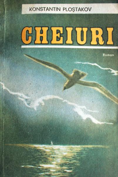 Cheiuri - Konstantin Plostakov