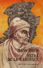 Vatra de la rascruce - Marin Ionita