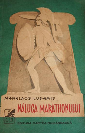 Naluca Marathonului - Menelaos Ludemis