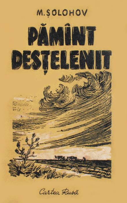 Pamant destelenit (2 vol.) - Mihail Solohov