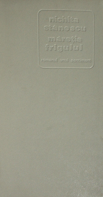 Maretia frigului (editia princeps
