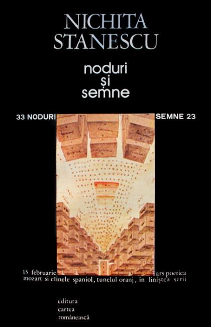 Noduri si semne (editia princeps) - Nichita Stanescu