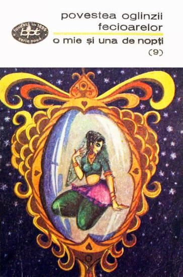 Povestea oglinzii fecioarelor - O mie si una de nopti
