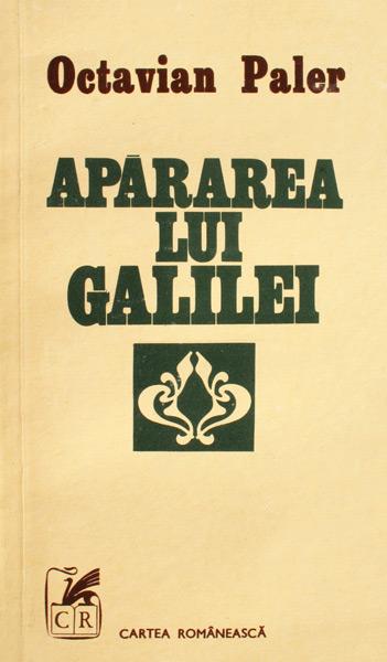 Apararea lui Galilei (editia princeps