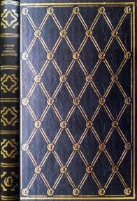 Octavian Paler - Scrisori imaginare, editie de lux