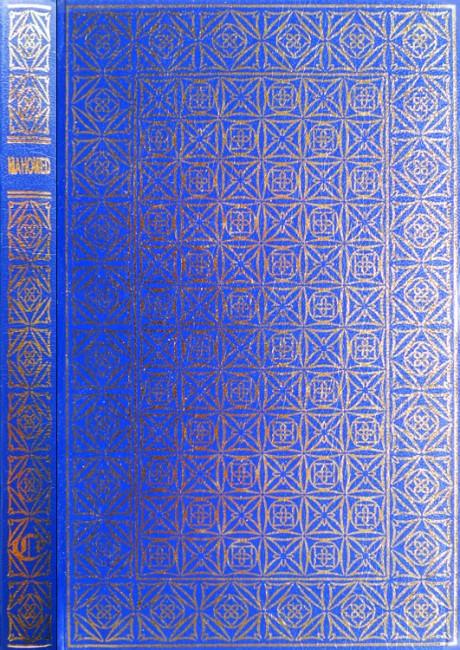 Paul Achard - Mahomed, ediţia de lux