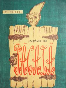 Ispravile lui Pacala (cu ilustratii) - Petre Dulfu