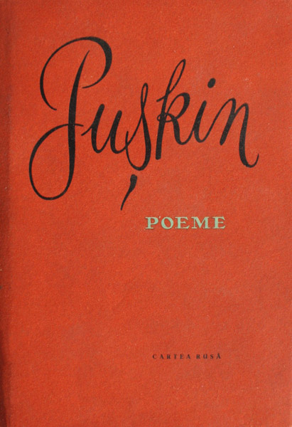 Poeme - Puskin