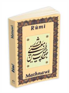 Mathnawi - Rumi