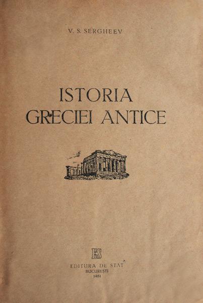 Istoria Greciei antice - V.S. Sergheev