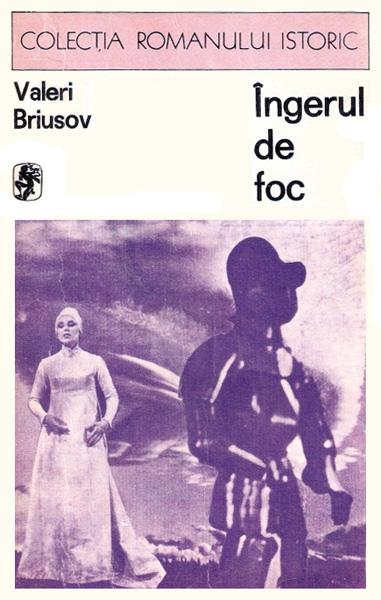 Ingerul de foc - Valeri Briusov
