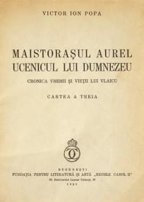 Maistorasul Aurel (editia princeps