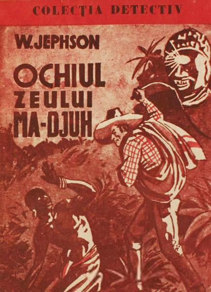 Ochiul zeului Ma-Djuh - W. Jephson