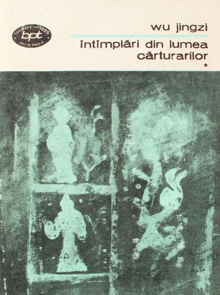 Intamplari din lumea carturarilor (2 vol.) - Wu Jingzi