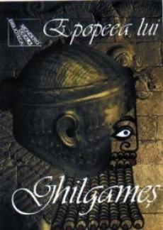 Epopeea lui Ghilgames -