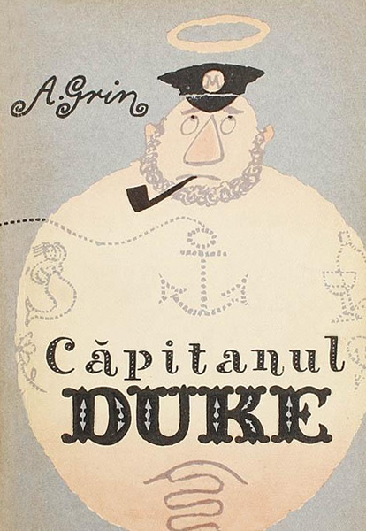 Capitanul Duke - A. Grin