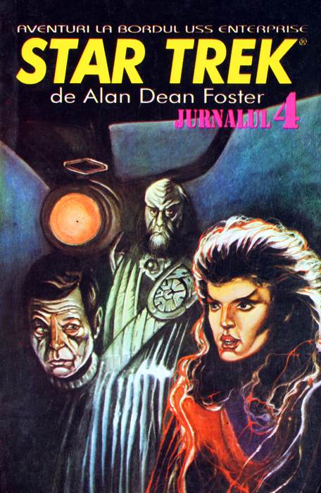 Star Trek 4 - Alan Dean Foster