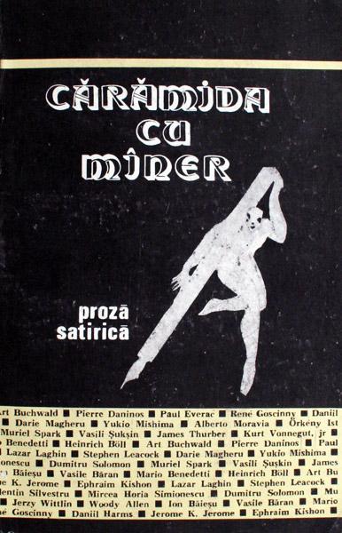 Caramida cu maner (proza satirica) - Antologie
