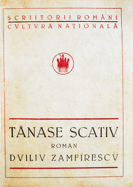 Tanase Scatiu (editia princeps