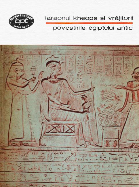 Faraonul Kheops si vrajitorii. Povestirile Egiptului antic -