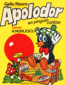 Apolodor