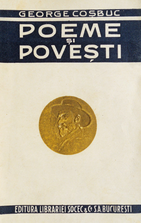 Poeme si povesti (editia princeps