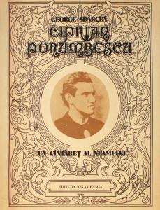 Ciprian Porumbescu - George Sbarcea
