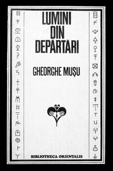 Lumini din departari: civilizatii prehellenice si micro-asiatice - Gheorghe Musu
