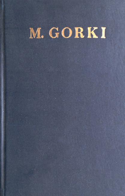 Povestiri - Maxim Gorki