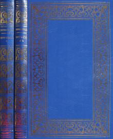Quo Vadis (2 vol.)
