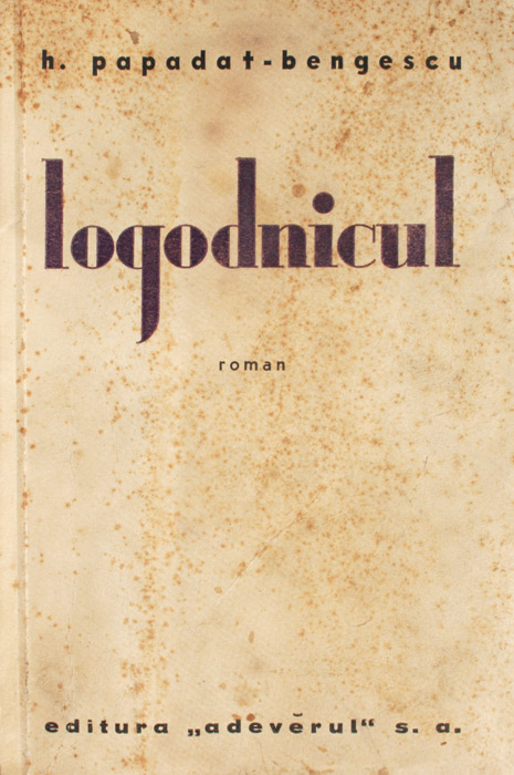 Logodnicul (editia princeps
