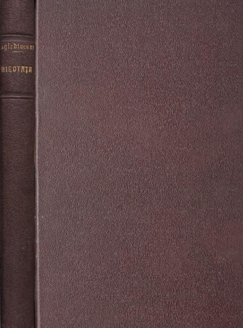 Biruinta (editia princeps