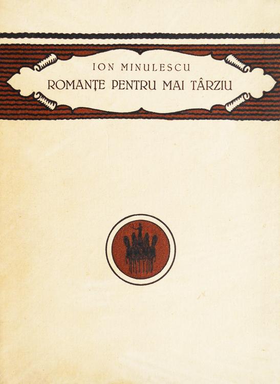 Romante pentru mai tarziu (editia II