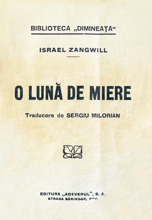 O luna de miere - Israel Zangwill